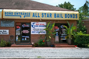All Star Bail Bond - Office Building